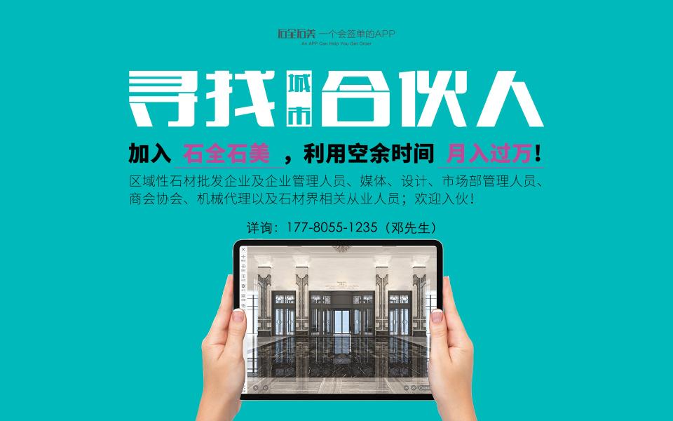 网站-招商(手机)